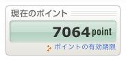 スクリーンショット(2011-09-16-17.38.09).jpg